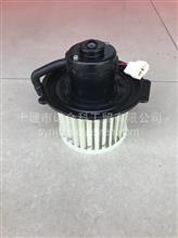 东风猛士EQ2050空调暖风电机总成 猛士鼓风机8112C24-040/8112C24-040