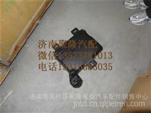 重汽豪沃A7  低地板驾驶室风窗洗涤器总成 /WG1664861010