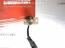 东风天锦预热继电器总成/3735095-KC100