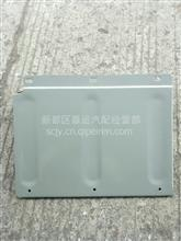 福田时代轻卡一汽解放红塔后挡泥铁板/123123