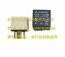潍柴起动机继电器612630080076/612630080076