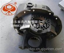 重汽豪沃主减速器壳带轴承盖总成/A2 3200V1894
