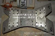 重汽豪沃铸造横梁/WG9725513379