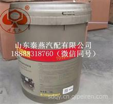 重汽曼发动机专用润滑油/MQ9-11060-0803+005