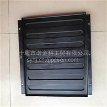东风军车配件 东风EQ2102N蓄电池盖 2102N电瓶盖37A07B-03138/37A07B-03138