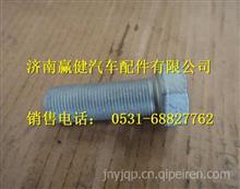 MQ6028152812重汽曼桥MCY13主减壳与主减壳盖连接螺栓/MQ6028152812
