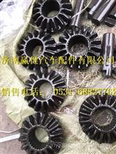 WG7117328017重汽曼桥MCY11轴间半轴齿轮衬套 /WG7117328017