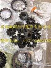 710W35108-0083重汽曼桥MCY11轮间行星齿轮 / 710W35108-0083