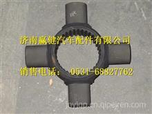 810W35608-0035重汽曼桥MCY13十字轴/810W35608-0035