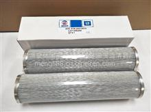 厂家供应29510910艾利逊变速箱滤芯/29510910 HC9600FKS13Z