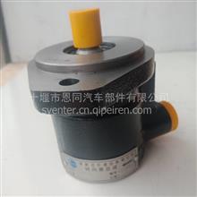现货供应 东风商用车东风康明斯系列叶片泵/动力转向泵C3974510
