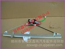 6104010-C0101左电动升降器(天龙)电动/6104010-C0101