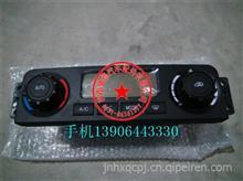 联合重卡搅拌车联合卡车工程车空调控制器开关 暖风开关 面板开关/联合重卡空调控制器