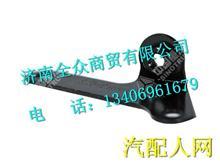 080V06340-5111重汽曼MC07发动机托架/080V06340-5111