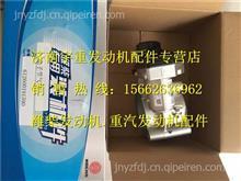 潍柴天然气节气门 612600191590/ 612600191590