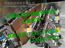 AZ9719230240 重汽豪沃右置车离合器踏板总/AZ9719230240