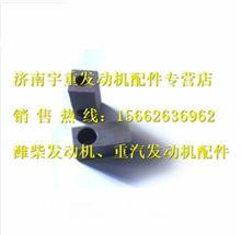 潍柴发电机拉紧块161500090011/161500090011