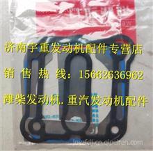 潍柴道依茨WP7发动机空压机修理包610800130133/610800130133