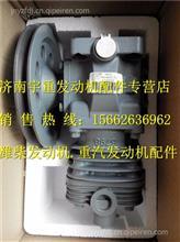 潍柴道依茨226B空压机13026014/13026014