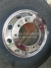 真空镁铝钢圈/9.0x22.5