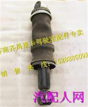 WG1664440068重汽豪沃A7后空气弹簧减震气囊减震器/WG1664440068