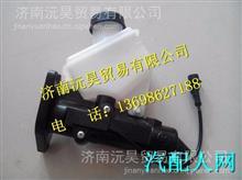 1602-500011红岩杰狮离合器总泵/1602-500011