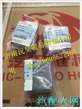 3801-400105红岩杰狮排气制动控制器/3801-400105