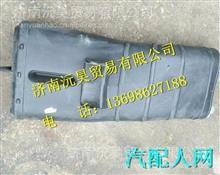 1109-511120红岩杰狮自卸车配件空滤器进气管/ 1109-511120