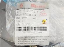 东风原厂正品雷诺天然气节气门体总成C1148010-E1410节气门体总成