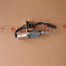 东风康明斯发动机电子式断油电磁阀电子熄火器总成熄火阀/5295567 - 3797