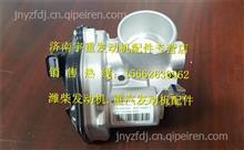 潍柴电子节气门410800190025/410800190025