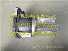潍柴电子节气门13034246  610800190034/13034246  610800190034