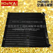 加藤HD1023挖土机空调水箱18027299616 加藤1023空调冷凝器/HD1023空调冷凝器