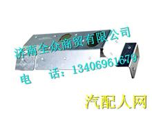 080V08120-5346重汽曼MC07发动机第一、二缸隔热板/080V08120-5346