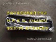 潍柴道依茨发动机油底壳总成13020252/13020252