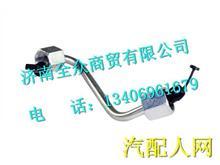 080V10304-0295重汽曼MC07发动机泵-轨高压油管/080V10304-0295