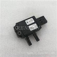 康明斯发动机废气压差传感器4307786天然气压差传感器SCR后处理/4307786