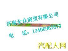 080V19101-0303重汽曼MC07发动机空调压缩机支架/080V19101-0303
