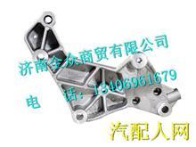 080V19101-0360重汽曼MC07发电机托架/080V19101-0360