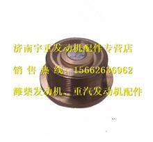 潍柴油底壳磁性螺塞 612600150108/ 612600150108