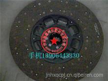 联合重卡联合卡车离合器片 离合器从动盘摩擦片/联合重卡离合器片