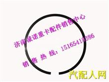 202V02503-0819重汽曼MT13发动机配件桶面环