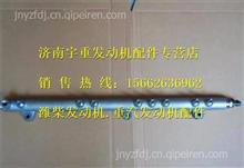 潍柴欧三共轨管612630080038/612630080038