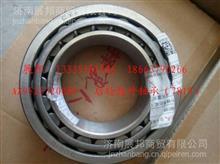 AZ9525320089重汽豪沃后轮毂外轴承总成(7819E)/AZ9525320089