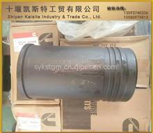 康明斯发动机汽缸套 K38缸套组件 CCEC cylinder liner kit/3006089/3007525/3389049