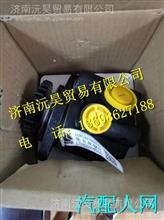 LG9716470065重汽豪沃HOWO轻卡转向助力泵/LG9716470065