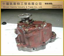 东风配件、东风大齿变速箱底取力器总成/4205N180H02A-010