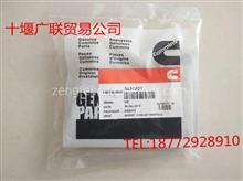 【3037821】重庆康明斯发动机衬垫K38排气歧管垫3037821/3037821发动机衬垫排气歧管垫