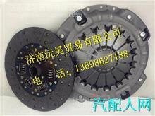 370E-1600200重汽豪沃HOWO轻卡离合器压盘/370E-1600200