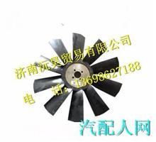 Z450-28-7重汽豪沃HOWO轻卡配件风扇叶片/Z450-28-7